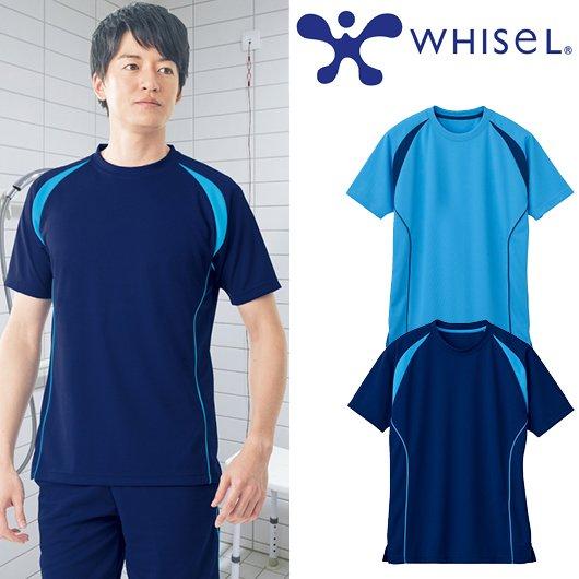・Tシャツ(ユニセックス/チームウェア)