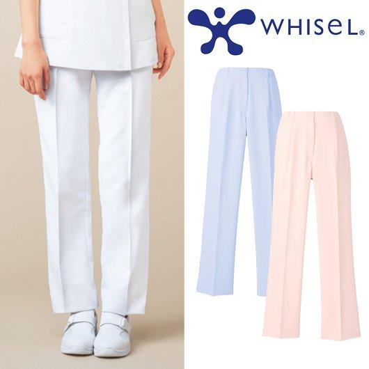 ・パンツ(白衣)