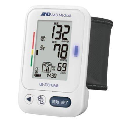 ・手首式血圧計