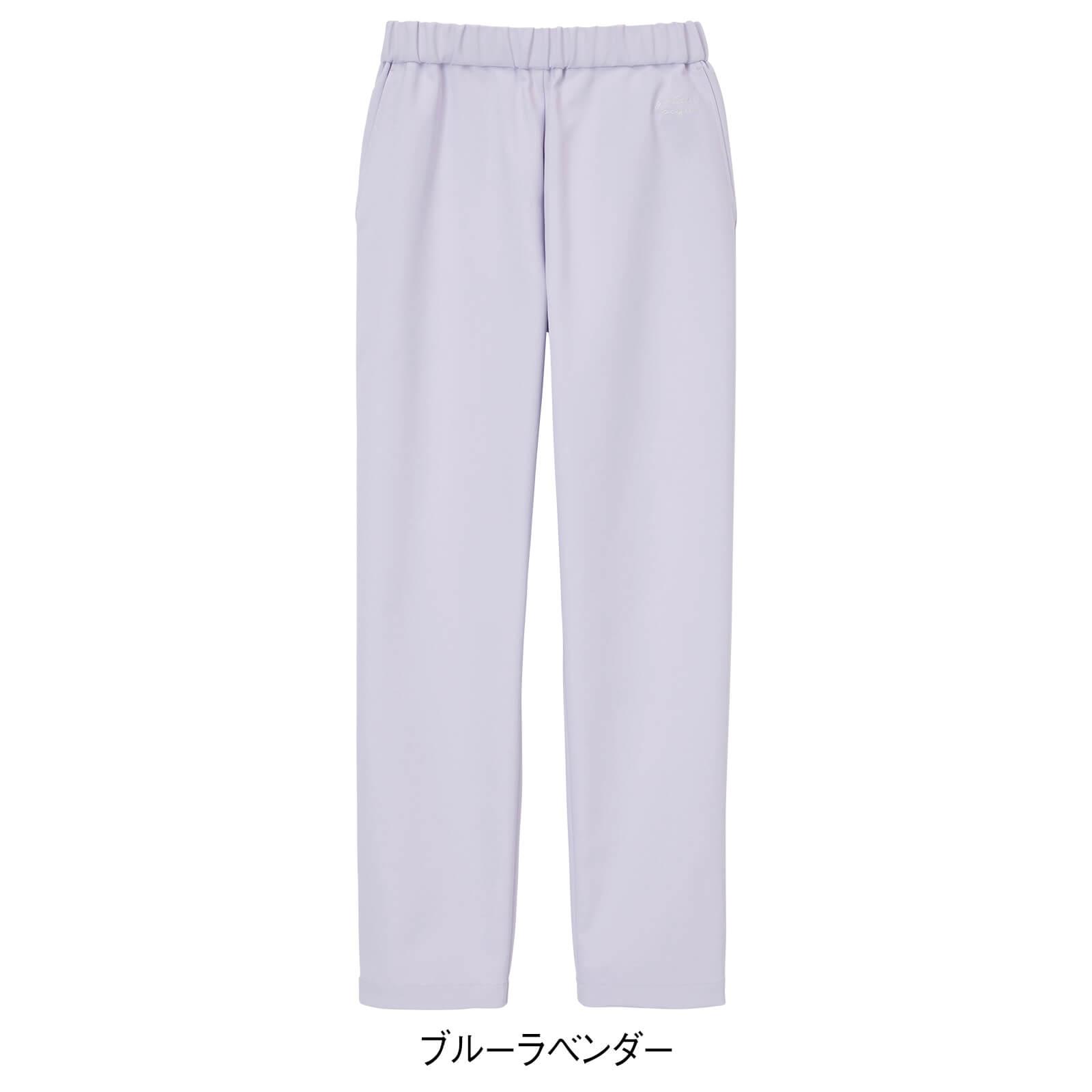 ・ブランド白衣(パンツ)
